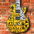 Picture of Yellow Les Paul